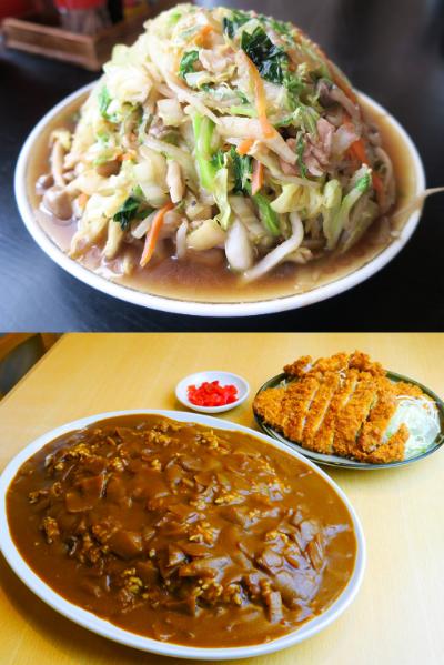 2キロ料理
