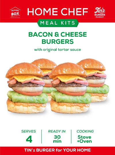 チンズハンバーガー通販
