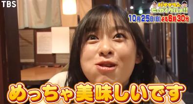 高崎の肉汁ハンバーガーに森七菜&中村倫也感動! せっかくグルメ