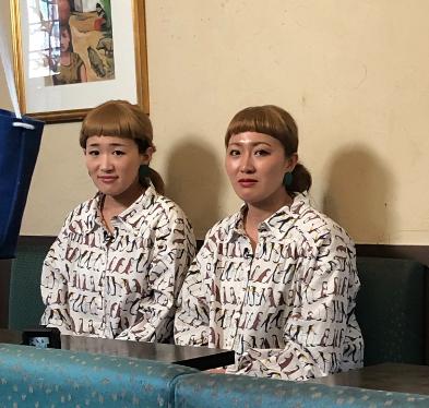 【ものまね芸人】沙羅が丸山桂里奈に激似!?英会話動画が可愛いと話題!
