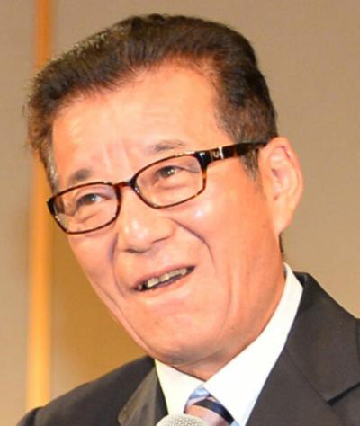 松井市長が木川南小学校長へのパワハラ発言で炎上!わかりやすく解説
