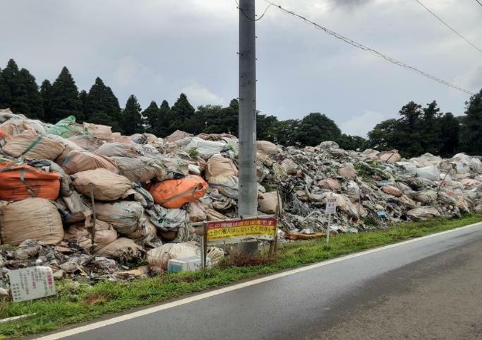 佐倉の大量の産業廃棄物の場所はどこ?逮捕された社長の名前と顔画像!