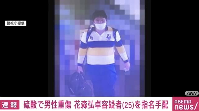 花森弘卓容疑者の卒アル写真流出!制服から高校と大学を特定!