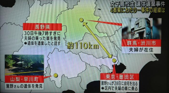 小森容疑者夫妻の群馬県渋川市の自宅はどこ?報道画像から特定!