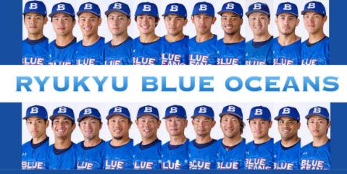 琉球ブルーオーシャンズでキャバ通いの選手とコーチを特定!店名は?
