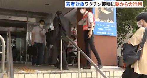 渋谷の予約不要ワクチン整理券配布は何時から?徹夜と始発のどっちがいい?