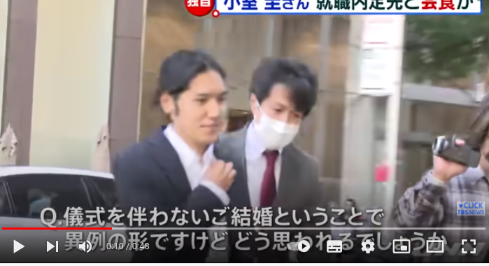 小室圭氏が記者をガン無視の時に録音してた?盗聴器で隠し録り?