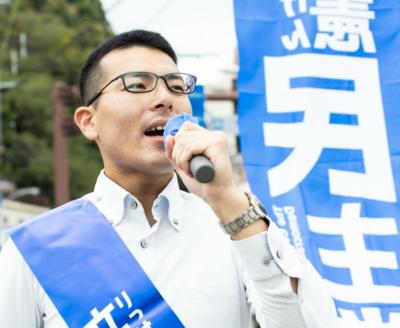 立憲民主党愛媛4区の杉山啓氏とは?女子高生JK大好きでロリコン?