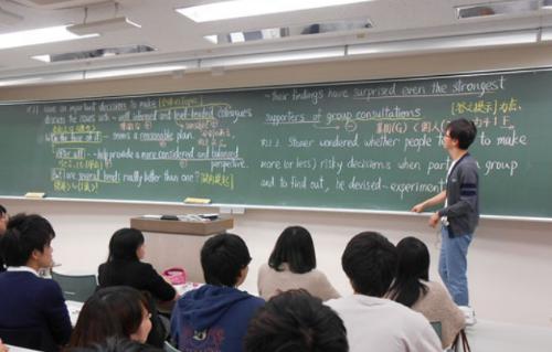 横浜市青葉区で女装の男が侵入した学習塾はどこ?本当の動機は盗撮?
